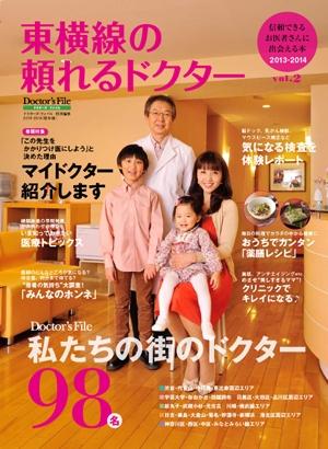 Book toyoko2013 cover 1360313754