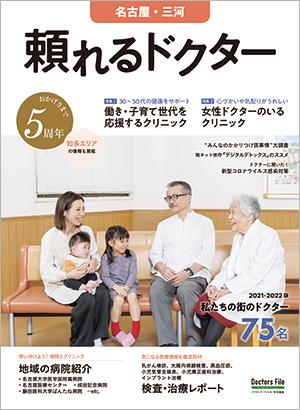 Nagoya h1