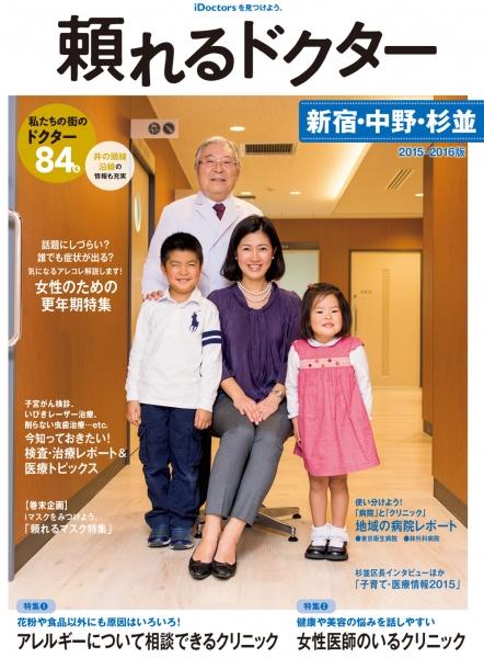 Book a2015 cover 1424135561