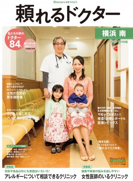 Book b2015 cover 1424135580
