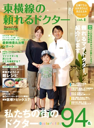 Book toyoko2012 cover 1345618658