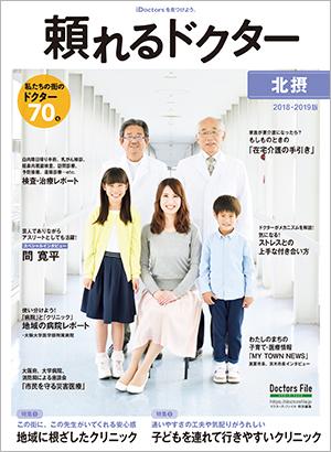 Hokusetsuh1