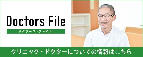 Hasegawa banner df