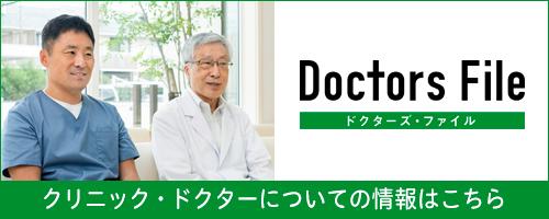 Df banner