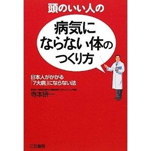 30909 bk 1 cover 1397047641