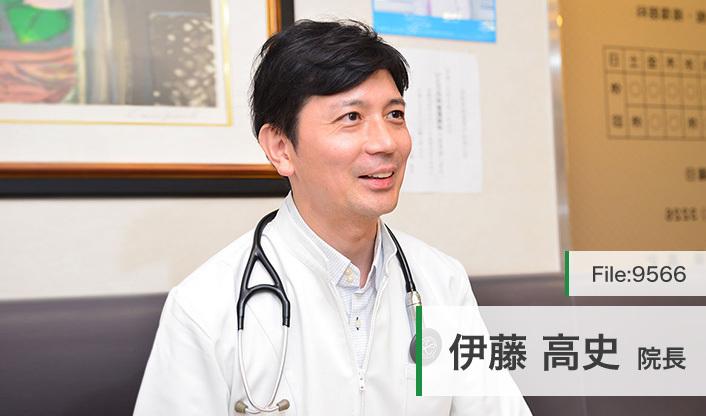 伊藤 高史 院長の独自取材記事(いとう内科循環器科)|ドクターズ・ファイル