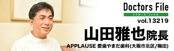 108287 applause