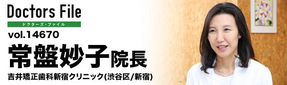 20180413 banner