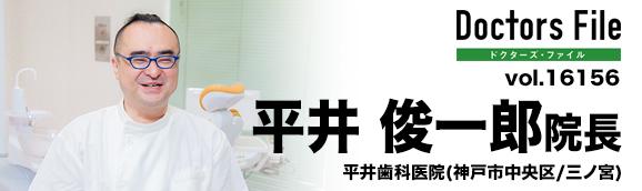 三ノ宮 歯科医院