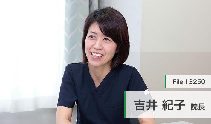 アドベンチ 東京 病院 衛生 スト