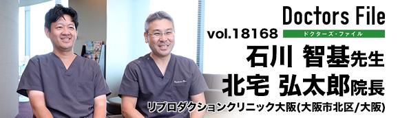 クリニック リ 東京 プロダクション