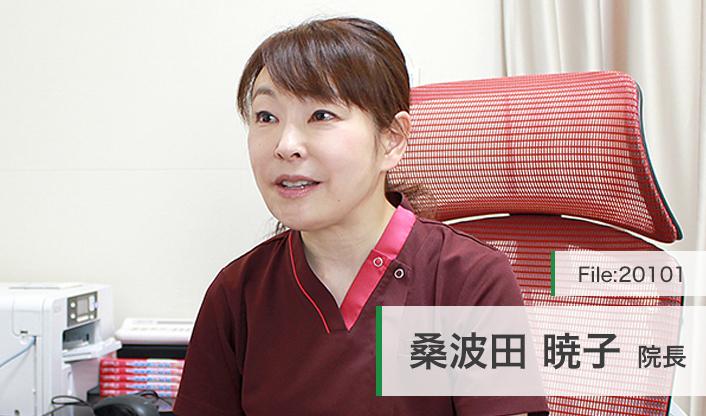 20101akatsukiart top2