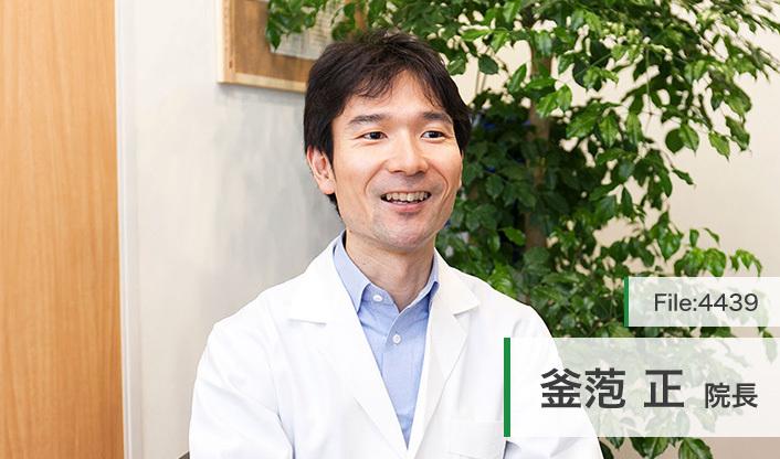 や 会 日本 医師 ち かま