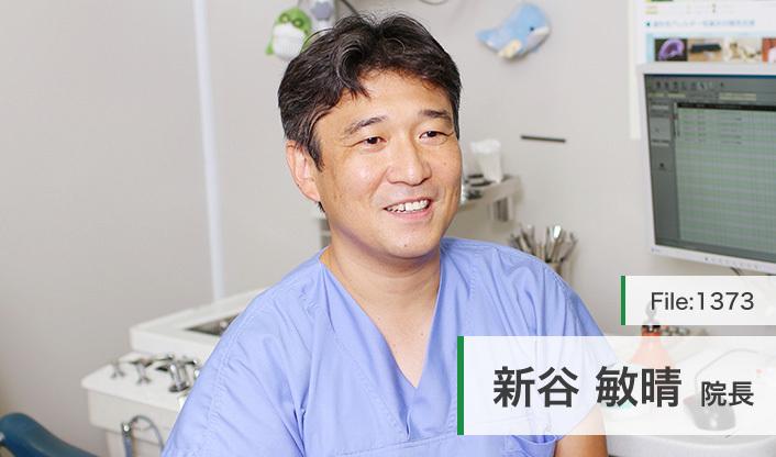 しん た に 耳鼻 咽喉 科