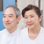 内藤 順院長、内藤 幸子さん