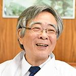 横須賀 收 病院長