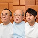 谷口 勉 先生、谷口 勝彦 院長、谷口 雅俊 先生