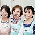 柳沢 初美 院長、仲 かよ 副院長、宮岸  晴美 さん