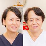 後藤 公子院長、及川 亜希副院長