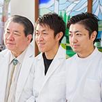横山 正 院長、横山 太郎 先生、横山 新一郎 先生