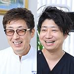 横井 茂昭 院長、横井 昭紀 副院長