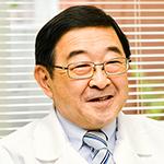 新井田 達雄 院長