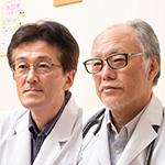 藤本 進 院長、平田 勇 先生