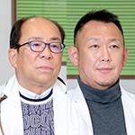 井尾 和雄 理事長、荘司 輝昭 院長