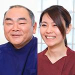 田中 渉 院長、田中 智子 先生
