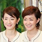 井上 優子 院長、鎌田 美和子 副院長