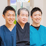 横山 正 院長、横山 新一郎 先生、横山 武生 さん
