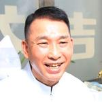 田中裕晃 院長