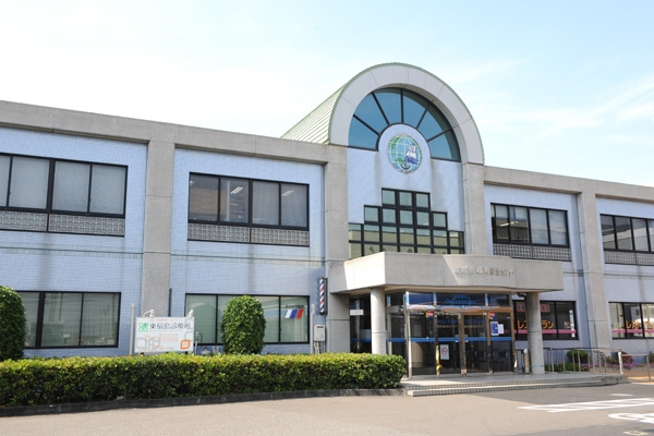 東扇島診療所