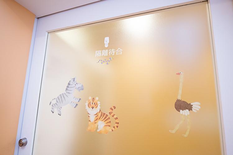 南新宿クリニック 耳鼻科・小児科