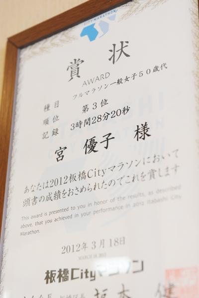 31930 df 1 5 1391592101