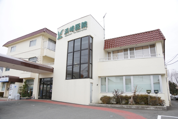 浜崎眼科医院