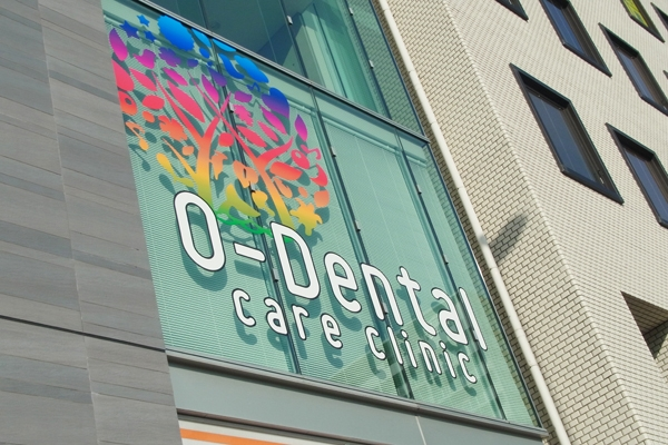 O-Dental Care Clinic