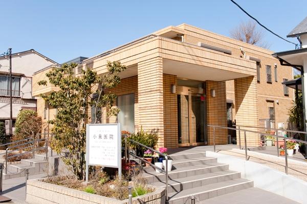 医療法人社団緑紋会 小泉医院