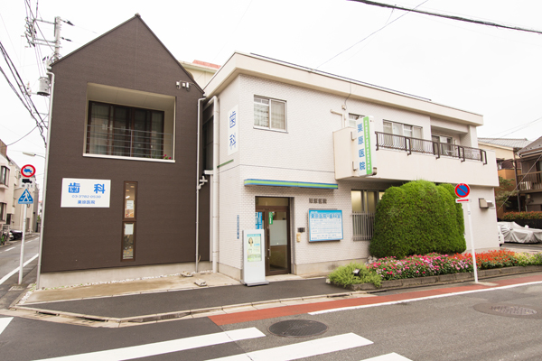 栗原医院歯科室