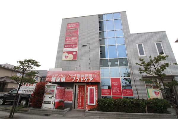 医療法人社団靭生会 メディカルプラザ篠崎駅西口
