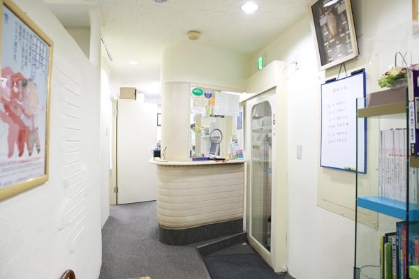 腰原歯科クリニック