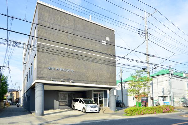 狛江外科胃腸科医院