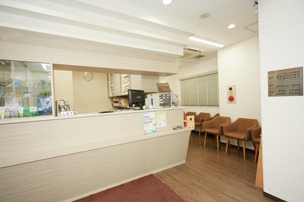 たつの歯科医院