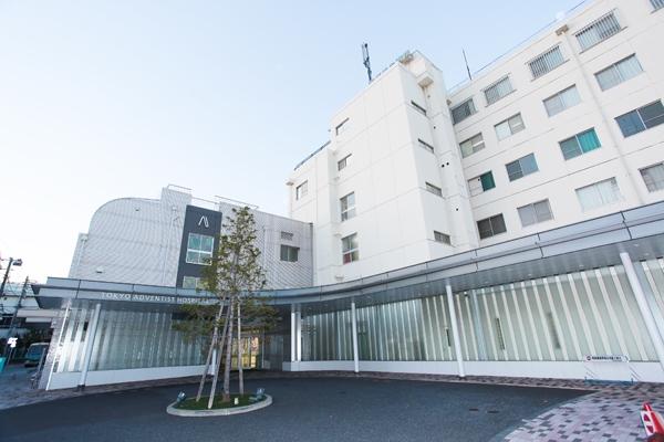 東京衛生病院