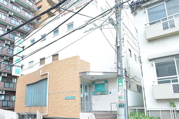 医療法人社団叡宥会 安田病院