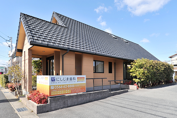 にしじま歯科(ホワイトエッセンス刈谷一ツ木院)