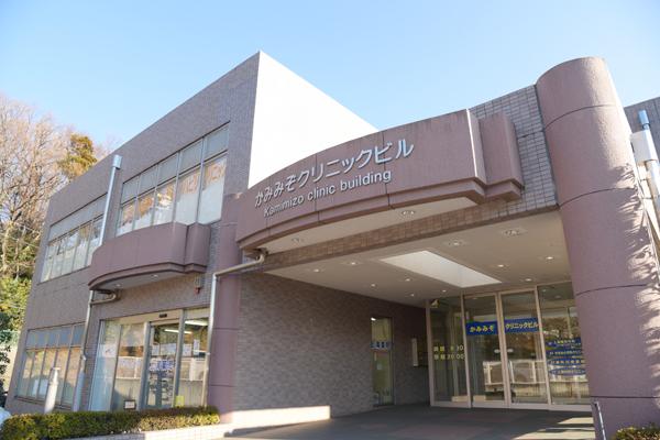医療法人社団 カワサキ 歯科川崎医院