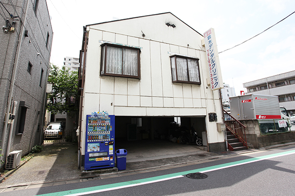 鈴木デンタルクリニック