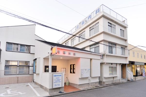 佐藤内科診療所