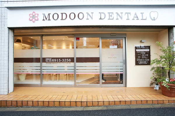 Modoon Dental